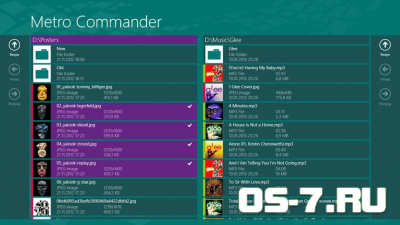 Metro Commander (Windows 8) 2.0.0.73