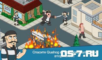 Family Guy: В Поисках Всякого (для Android) 1.7.4